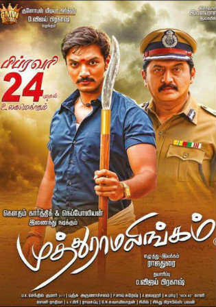 Muthuramalingam 2017 UNCUT HDRip 400MB Hindi Dual Audio 480p Watch Online Full Movie Download Worldfree4uu 9xmovies