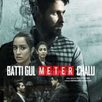 Batti Gul Meter Chalu 2018 pDVDRip 400Mb Full Hindi Movie Download 480p