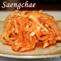 Thinly Sliced Radish Kimchi on the magazine