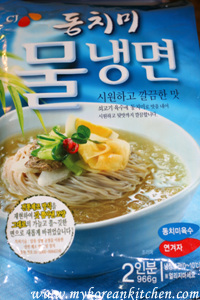 Review - Instant Cold Noodles in Water (Mul Naengmyun)1