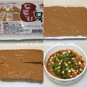Seasoned Acorn Jelly (Dotori Muk Muchim) ingredients