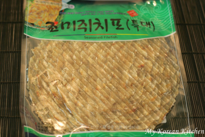 Seasoned Dried Filefish (Juipo)2