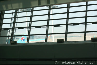 Incheon Airport Restaurant - Martina2