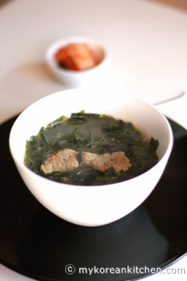Brown Seaweed Soup (Miyeok Guk)