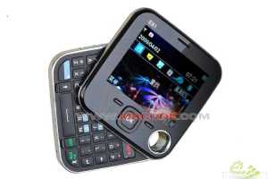 Photos: The Nokia Swivel QWERTY phone – The E81? (clone) Nokia 7705 Twist