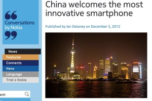 China Mobile (Over 700 Million Subscribers) Welcomes Nokia Lumia 920T – the most innovative smartphone