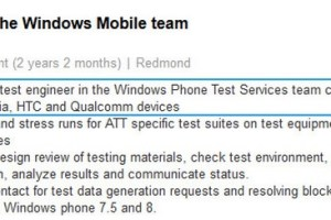 MS job posting talks about Engineers testing WP9/W9 on Nokias?