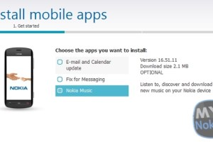 SymbianUpdates: Nokia 808 PureView gets email, calendar, messaging and Nokia Music update