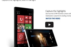 Official Press shot of New Nokia Lumia 928 from Nokia, with views of the side and top (like a curved glass 810)