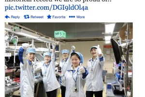 Nokia's Dongguan Operations factory makes its ONE BILLIONTH Nokia phone today!
