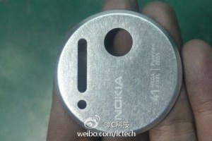 Possible Aluminium Nokia Eos in the works? (41MP clearly visible on lens cap)