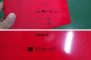 Leakyleak: Red Windows RT Tablet Appears, Destined for Verizon