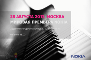 "Nokia to hold ""World Premiere"" Event in moscow on August 28th"