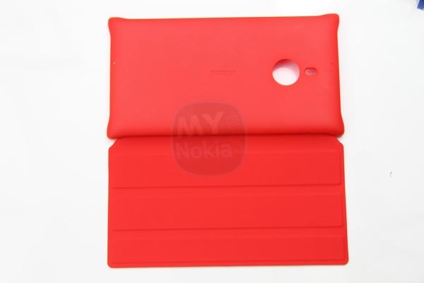 MNBIMG_4169Nokia flip cover 1520
