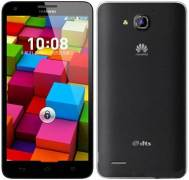 Huawei Honor 3X Pro Mobile Price in Pakistan Features Specs Review