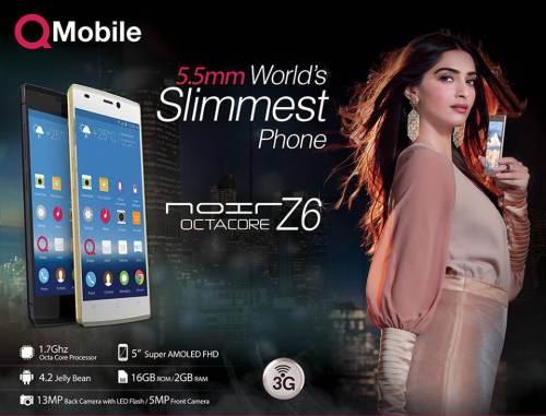 Qmobile Noir Z6 Octacore Mobile Price in Pakistan Specification Review Features