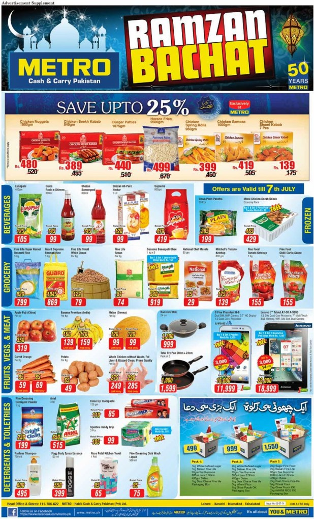 Metro Cash and Carry Sale 2016 in Islamabad Rawalpindi Lahore Karachi