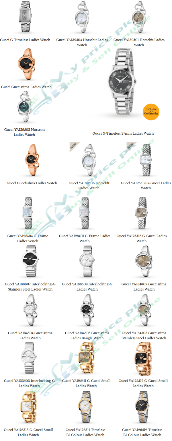 GUCCI Ladies/Female Watches Best Products Price in Pakistan with Specs Shape