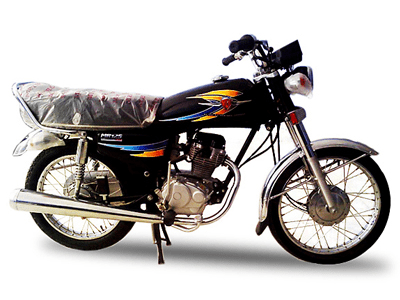 Metro MR 125cc Price In Pakistan Images Specifications Features Reviews