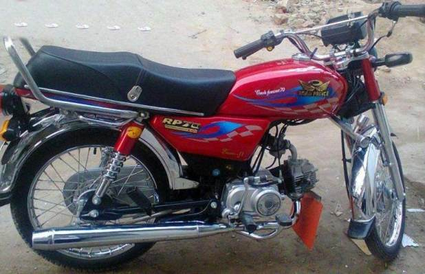 Road Prince RP-70 Price & Features In Pakistan Specifications Images Reviews