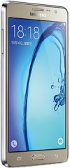 Samsung Galaxy On7 Mobile Price In Pakistan Features Reviews Colors Camera