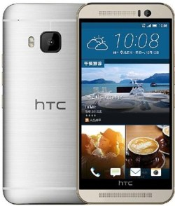 HTC One M9e Price In Pakistan Images Colors Specifications Reviews