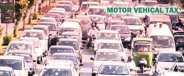 Life Time Token Tax Procedure in Pakistan Punjab Sindh KPK Balochistan Eligible Vehicle Fee