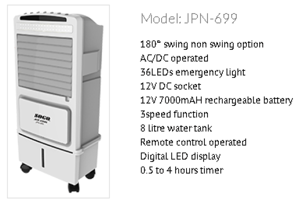 Charging Air Cooler Price in Pakistan Rechargeable Sogo Lido in Karachi Lahore Islamabad Multan