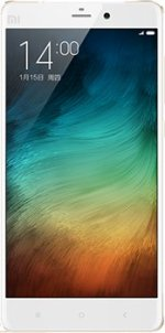 Xiaomi Capricorn Cell Phone Full Features and Specs With Price In Pakistan China