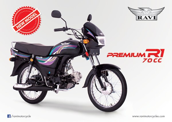 New Model Ravi Premium R1 Coming Shape 2017 Sticker Changes Price In Pakistan