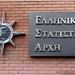 Δήμος Σίφνος: Αποτελέσματα Απογραφής 2011
