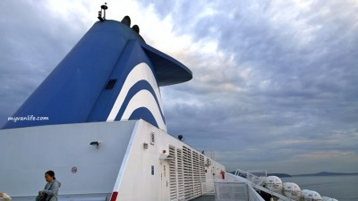 blogWP_20151017_17_39_20_ProBCFerries