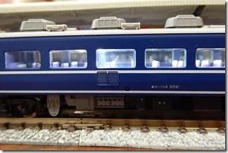 P1010527