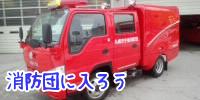 syosuke