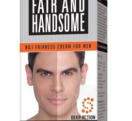 Emami Fair and Handsome Cream 60 gm
