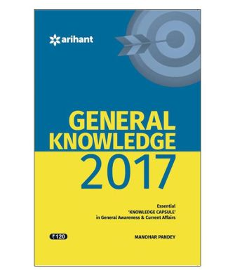 General Knowledge 2017 (Paperback)
