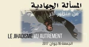 bande-jihadisme-autr