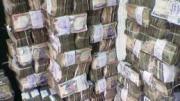 A - Z of Cash-less Lagos