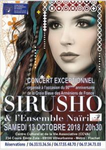 Nairi Lyon Sirusho 2018