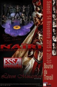 Nos yeux, notre âme, notre mémoire - Ensemble de danse Nairi (annulation nationale)