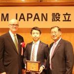CCIM・JAPAN設立