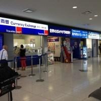 中部国際空港は授乳室も驚きの連発!