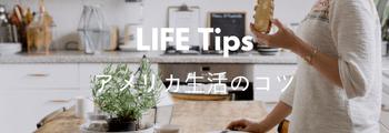 life-tips-1