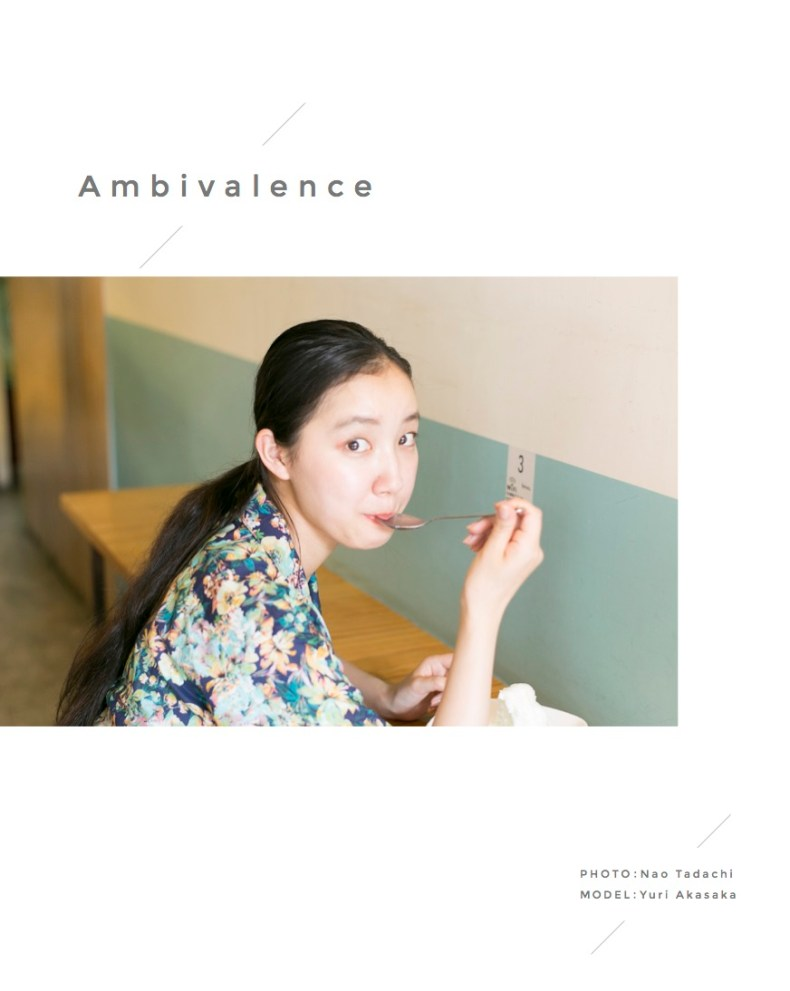 ambivalence(表紙)