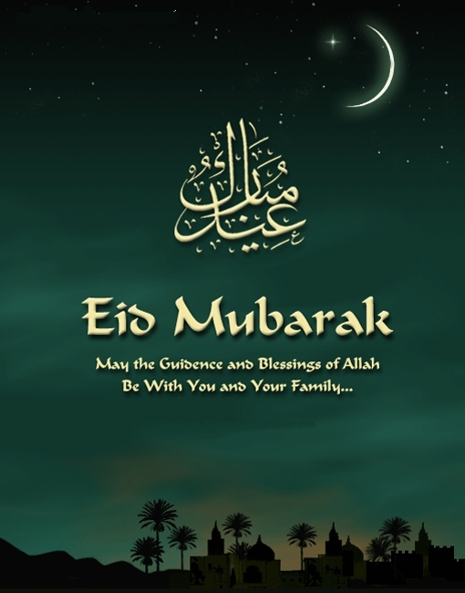 eid 2010 The Night of Eid & the Special Prayer of Month of Shawwal