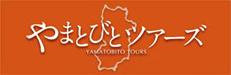 yamatobito-tours