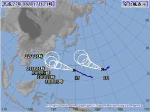 台風 第 15 号 コーニー と 台風 ...