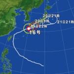 台風16号の影響による飛行機の欠航・遅延(2016年9月20日)