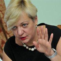 """Син і невістка глави НБУ вивели із збанкрутілого """"Дельта Банку"""" понад 13 млн грн"""