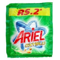 Ariel-2-Rs-Pouch1